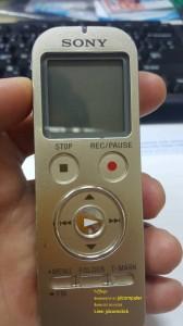 รับกู้ไฟล์เสียง MP3 ไฟล์หาย